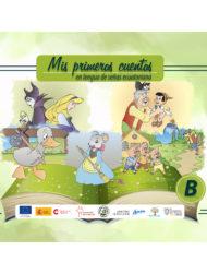 Portada Mis primeros cuentos en LS Ecuatoriana B
